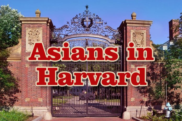 harvard racism